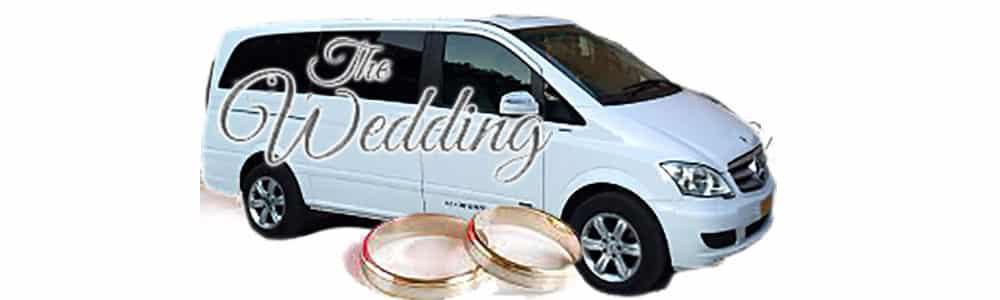Μεταφορά καλεσμένων γάμου