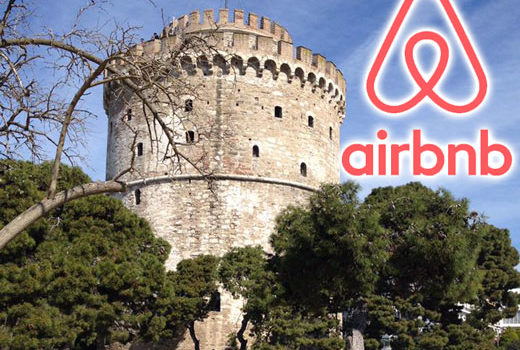 airbnb thessaloniki taxi van mini bus